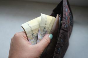 Трудовая доплата до минималки