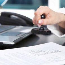 Обновлен Порядок отправки налоговых уведомлений-решений
