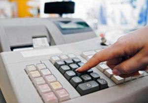 Заповнюємо форму оплати в чеку РРО