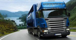 Дохід від продажу вантажного авто: чи потрібно декларувати