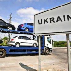 Обнародованы ставки ввозной пошлины Украины на 2018 год к импорту товаров происхождением из ЕС