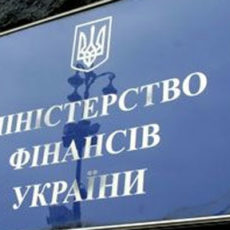 Прогноз Минфина на среднюю зарплату украинцев до 2021 года