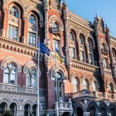 НБУ планирует перевести СЭП в круглосуточный режим