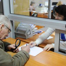 Станут дороже паспорта и документы для иностранцев