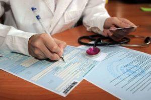 Проверяйте высоту граф бланка принимая от работника больничный лист