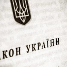 Президент отримав на підпис податковий законопроект № 1210