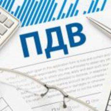 ГФС обновит блокировочные критерии по которым мониторит налоговые накладные