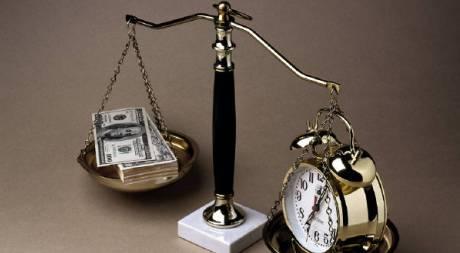 Списание задолженности налогообложение