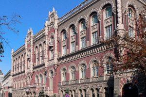НБУ обновив чинні норми щодо застосування валютного контролю