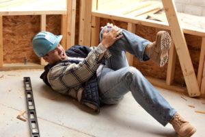 Охорона праці на підприємстві