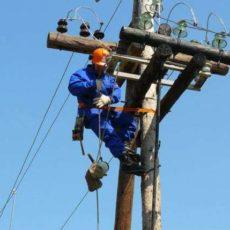 Новые правила от НКРЭУ новому рынку электроэнергии