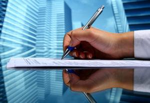Налог на недвижимое имущество при переходе права собственности на объект налогообложения
