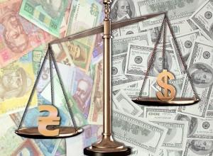 Правильно застосовуємо еквівалент ціни в іноземній валюті