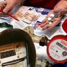 Получатели субсидий уплачивают в среднем 10% от своих доходов за ЖКХ