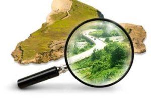 Резерви на відновлення земель