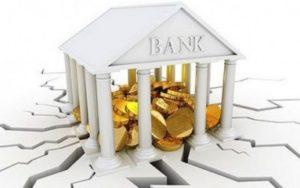 ГФС объяснила как нерезидентам открывать счета в банках Украины