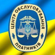 Про роботу ЦОП на територіях Київської області, віднесених до «червоного» рівня
