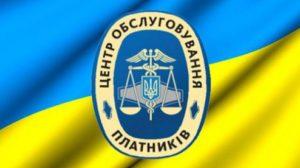 О работе ЦОП на территориях Киевской области, отнесенных к «красному» уровню
