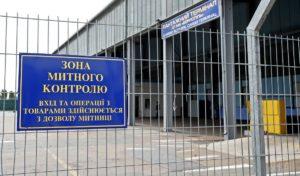 16 марта остановится процесс таможенного оформления