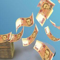 ЕТС для бюджетников планируют обновить с 2019 года