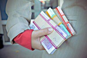 Обмеження на зарплату готівкою