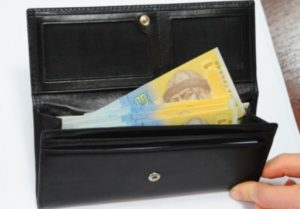 Арест денежных средств на расчетном счете предприятия как отразить в бухучете