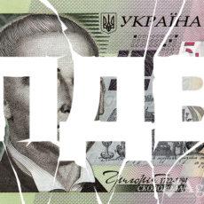 Особливості формування податкового кредиту при ремонті за рахунок страхових виплат