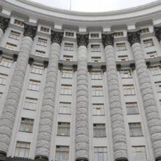 Правительство урегулировало условия деятельности сельскохозяйственных кооперативов