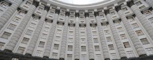 Кабмін схвалив законопроєкт щодо посилення захисту працівників