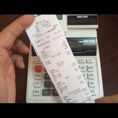 Видавати чек РРО мають  і вендінгові автомати з продажу товарів