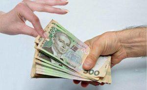 Регулювання оплати праці