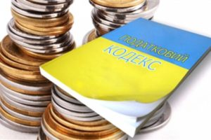 З якої дати єдинники можуть не вести книги обліку доходів
