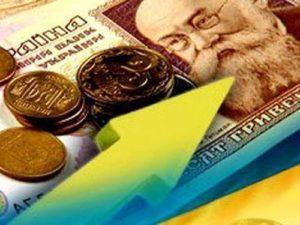 Минсоцполитики разъяснило правила индексации при повышении должностных окладов