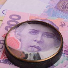 Работники бюджетной сферы получают доплату к минимальной зарплате