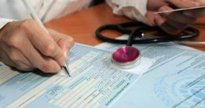 Существует ли угроза невыплаты больничных из-за изменений в законодательстве?