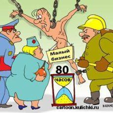 Разъяснения относительно отмены карантинного моратория на проверки