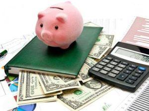 Порядок призначення й облік виплати пільгових пенсій за рахунок підприємства