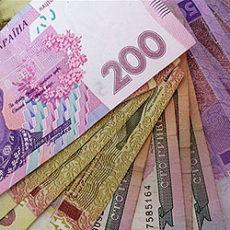 Бюджетникам Уряд збільшив виплати