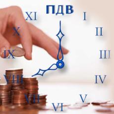 Когда признавать налоговый кредит по несвоевременно зарегистрированным НН