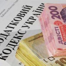 Як відкоригувати дохід підприємству – платнику єдиного податку при поверненні авансу