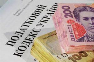 Як оподатковувати виплати за попереднім договором