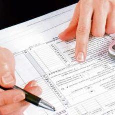 Отчет о суммах налоговых льгот: исправление ошибок