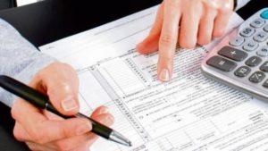 Отчет о выплаченных доходах нерезиденту-юрлицу: заполняем приложение ПН