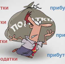 Где размещается информация о налоговом долге по местным налогам