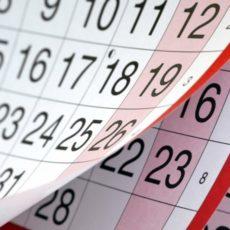 НП(С)БО 14 «Оренда» оновлять з 1 січня