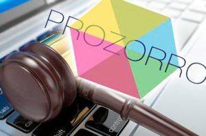 Для закупок от 50 тысяч гривен Prozorro станет обязательным