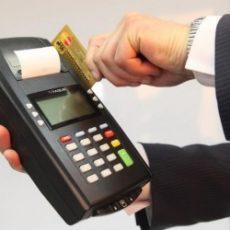 Не обязательно хранить квитанции платежного терминала