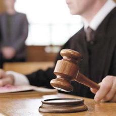 Опубліковано Закон про антикорупційний суд