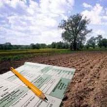 Ставки земельного налога в новообразованных территориальных общинах