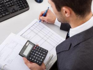 Премирование в случае выплаты средней зарплаты за период командировки